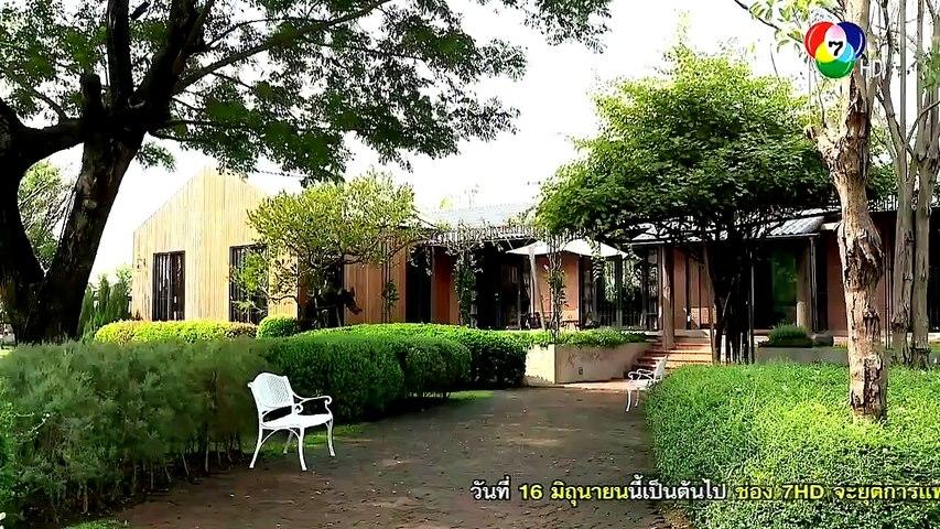 SU THOA HIEP CUA CON TIM tap 25 - Phim Thai Lan Hay | Godialy.com