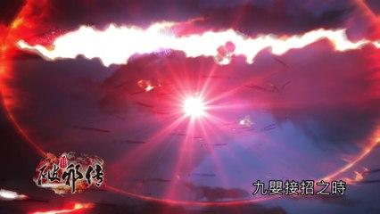 霹靂天命之《戰禍邪神II破邪傳》搶先看第27、28章