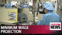 S. Korea's state-run economic think tank warns against rapid minimum wage hike