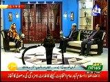 Nigran Hakom aur Elections Analyst Raja Kashif Janjua PTV News04-06-2018-0930-1000am