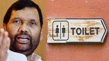 Ram Vilas Paswan का संसदीय क्षेत्र है सबसे गंदा, 4 Years में बने सबसे कम Toilet। वनइंडिया हिंदी