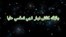 Mazal Mazal - Akil مازال مازال - الشاب عقيل