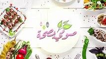 استمعي إلى نصيحة أخصائية التغذية هلا الشريف عن أهمية تناول الخبز الأسمر في رمضان! وتاغ لصديقاتك ليستفيدوا من النصيحة⬇️⚠️..http://kitchen.sayidaty.net/node/8808