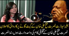 Nusrat Fateh Ali Khan's daughter to take legal action against copyright infringement of his songs