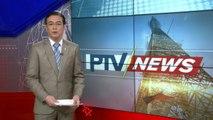 #PTVNEWS   PDEA: Bilang ng mga nasa narco-list, posible pang magbago