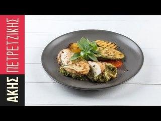 Κοτόπουλο γεμιστό με πέστο | Kitchen Lab by Akis Petretzikis