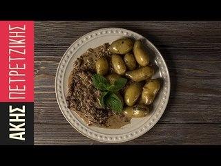 Pepper steak - Αργεντινή
