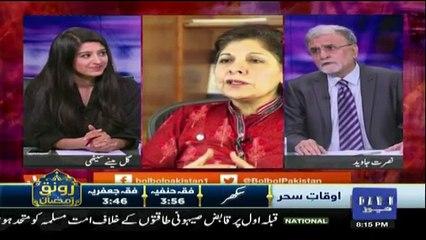 Bol Bol Pakistan - 5th June 2018