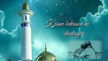new Islamic whatsapp status beautiful status naat - YouTube