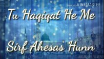 Tu Kuja man Kuja - Whatsapp status - Naat status - Ramadan Kareem 2018, ramadan mubarak, ramadan quotes, ramzan mubarak, ramadan wishes, ramzan status, ramadan kareem quotes, ramzan mubarak sms, ramzan mubarak wishes, ramadan kareem, ramzan mubarak ki dua