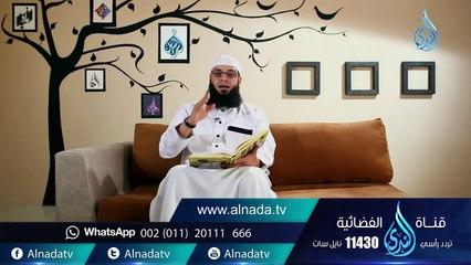 الخلاصة - افهم ابنك صح  - الشيخ عبد الرحمن منصور