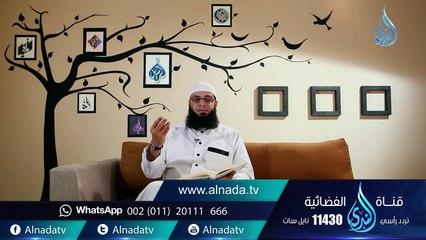 أبناؤنا والتفكير الإبداعي - الخلاصة  الشيخ عبد الرحمن منصور