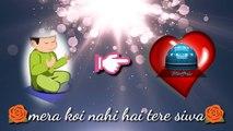 Best_Islamic_Whatsapp_Status❤Mera_Koi_Nahi_Hai_Tere_Siwa___Heart_Touching_Status, ramadan mubarak, ramadan quotes, ramzan mubarak, ramadan wishes, ramzan status, ramadan kareem quotes, ramzan mubarak sms, ramzan mubarak wishes, ramadan kareem, ramzan muba