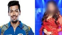 Hardik Pandya Dating this POPULAR ACTRESS after  Elli Avram and Urvashi Rautela । FilmiBeat