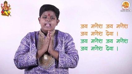 Vaibhav Duggal - Jai Ganesh by Vaibhav Duggal