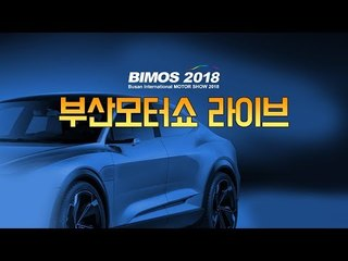 부산모터쇼 쉐보레 전야제 이쿼녹스 아닌 깜짝 신차 공개...트래버스-콜로라도, 국내 출시 예정??