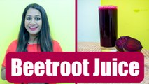 Beetroot Juice For Periods| Home Remedies For Menstrual Cramps | Boldsky