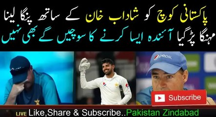 Breaking News: Mickey Arthur condition imposed by Shadab Khan and see who is lost