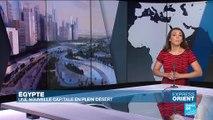 Jordanie : levée de boucliers contre l'austérité