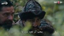 مسلسل قيامة أرطغرل 4 الحلقة 121 القسم 1 مترجم للعربية HD