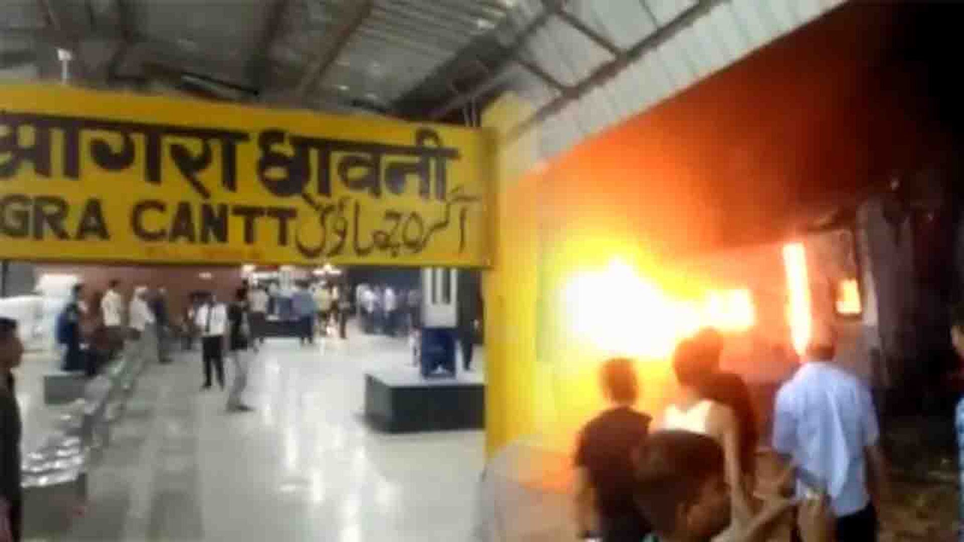 Indian Railways train catches fire at Agra Cantt Railway Station, Watch Video | Oneindia News