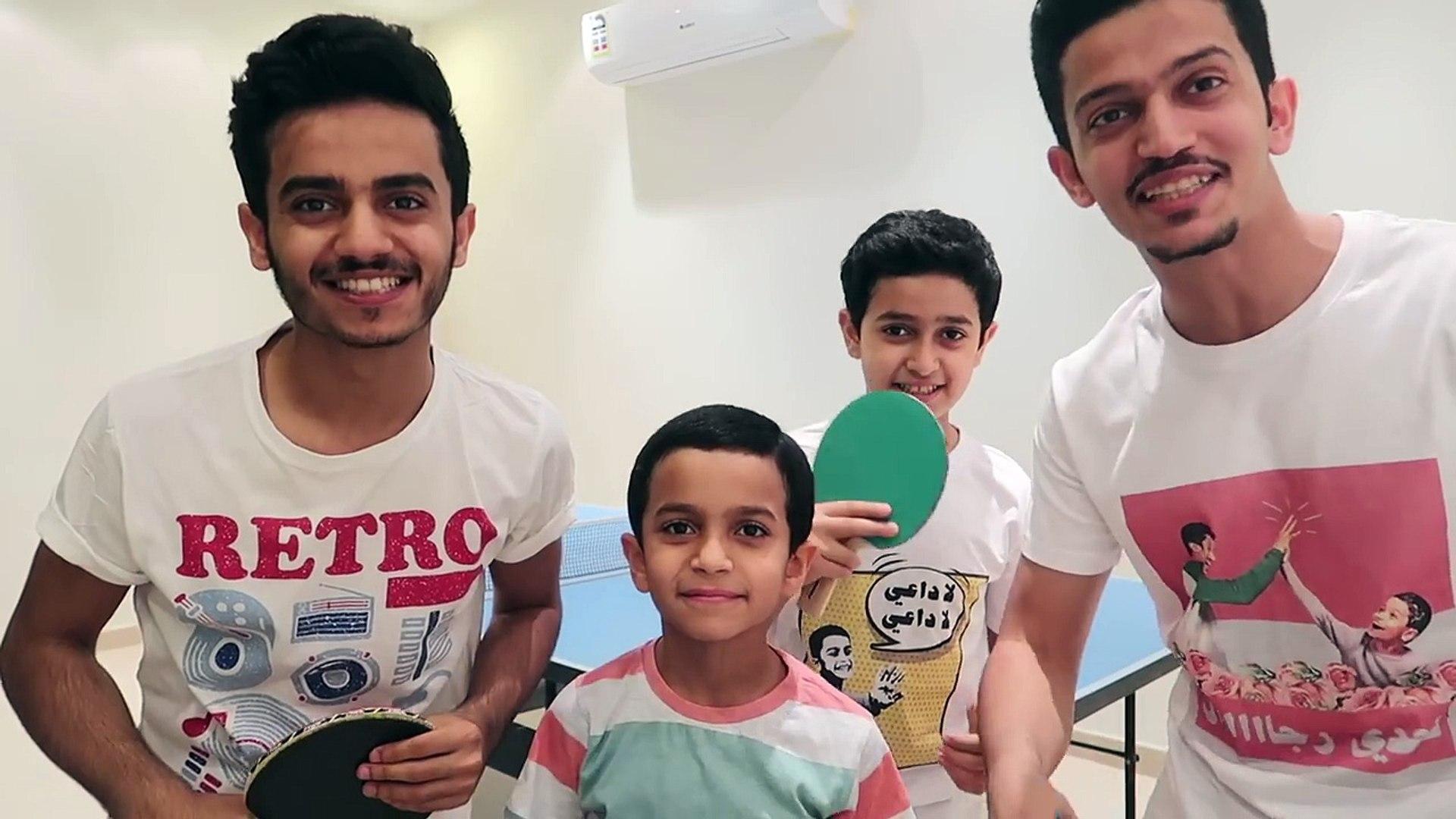 فوانيس سعود واخوانه تحدي التنس فيديو Dailymotion