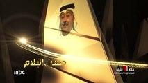 الفنان الكويتي حسن البلام ضيف الليلة في مجموعة إنسان مع علي العلياني