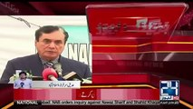 Supreme Court Rejects Petition Against NAB Chairman