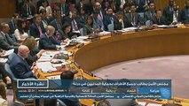 نشرة الأخبار وفيها:- مجلس الأمن يدعو إلى حماية المدنيين في درنة- بدء توافد عدد من عائلات تاورغاء إلى مدينتهم- مقتل 4 أشخاص في قصف جوي قرب بني وليدالتردد |