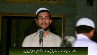 Khatm ul Quran part-1 Hamd by m.owais
