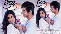 Jhanvi Kapoor & Ishaan Khatter's Dhadak's new poster by Karan Johar is SPECIAL;Here's how |FilmiBeat
