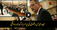 MQM's Haider Abbas Rizvi leaves for Dubai a day after returning to Pakistan