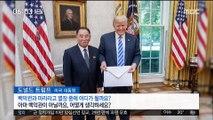 """트럼프 """"회담 잘 되면 김정은 미국 초대할 것"""""""