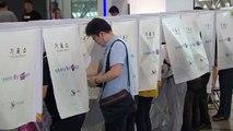 오늘부터 이틀간 사전투표...소중한 한 표 / YTN