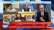 Mohammad Malick Reveals Inside Story of Khaqan Abbasis Laste Meeting With Nawaz Sharif in Jaati Umra As PM