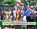 Offa Bank Robbery: NCP chieftain reacts to Saraki's invitation by the Police