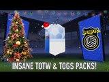 INSANE TOTW & TOTGS PACKS | FUT FRIDAYS | SPORF FC