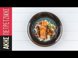 Σολομός σοτέ με σάλτσα σύκο | Kitchen Lab by Akis Petretzikis