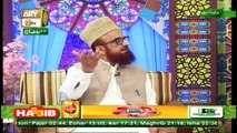 Naimat e Iftar - Segment - Ilm o Agahi Ka Safar (Part 1) - 8th June 2018