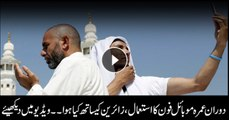 See what happens when a pilgrim used mobile phone during umrah