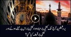 History: Attacks on Jerusalem