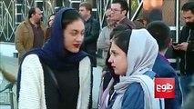 درخشش سه دانشجوی افغان در آزمون کارشناسی ا