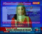 Priyanka Chopra received backlash on social media; 'Priyanka betraying country', said trolls