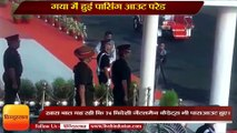 passing-out parade at the Officers' Training Academy in Gaya