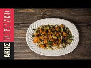 Κάρι γλυκοπατάτας - Σρι Λάνκα