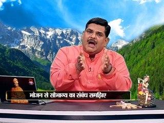 शास्त्रों के अनुसार भोजन का आध्यात्मिक महत्व | Shastron Ke Anusar Bhojan Ka Adhyatmik Mahatav