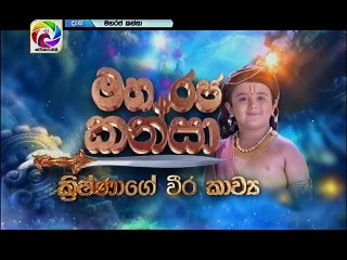 Maharaja Kansa 09/06/2018 - 53