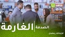 الصدمة | سيدة عراقية متعثرة في سداد أحد الأقساط شاهد كيف تصرف الناس
