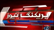 Asghar Khan case, Nawaz Sharif submitted the Answers to the Supreme Court