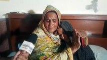 ہیپاٹائٹس سی کے مرض میں مبتلا قوم کی بیٹی جس کی آنکھوں سے خون بہتا ہے حکومت سے علاج کی اپیل کررہی۔۔ 03444173709